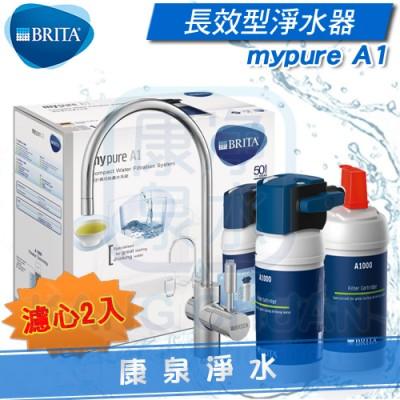 ◤新款LED濾心壽命顯示◢ 德國 BRITA mypure A1 櫥下長效型濾水器/淨水器 ~ 搭配A1000濾心【共2支濾心】