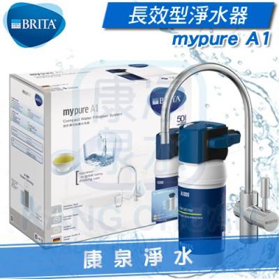 ◤新款LED濾心壽命顯示◢ 德國 BRITA mypure A1 櫥下長效型濾水器/淨水器 ~ 搭配A1000濾心